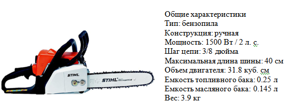 STIHL MS 180-16 фото