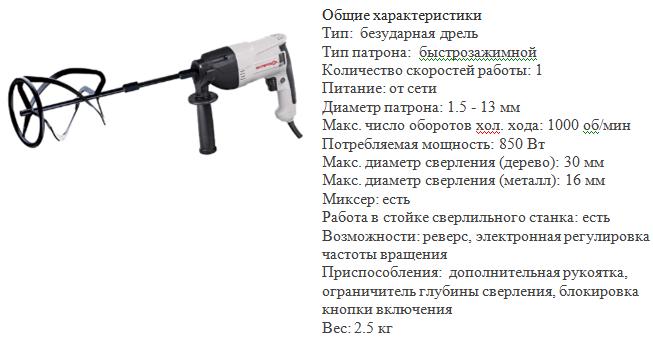 Интерскол Д-16/850ЭР фото